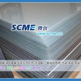 耐化学溶剂的防静电PVC板,抗静电PVC板图