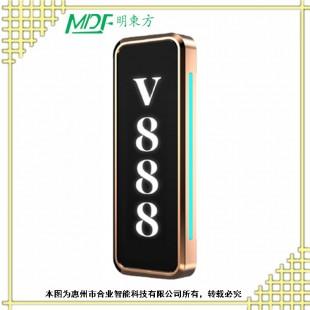 供应南宁 KTV门牌 KTV酒吧电子门牌 门牌生产厂家