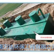 河南玻璃钢污水处理设备厂家