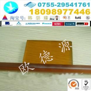 优质黑色防静电PEI棒进口PEI电子材料 (正品行货)