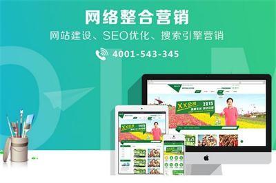 网站优化seo培训:很多网站优化seo培训明白作用