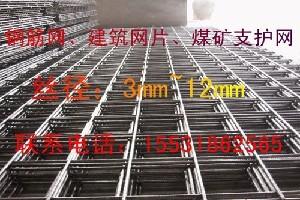 河北境内建筑钢筋网片厂 建筑焊