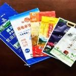 柳州编织袋 优质的腻子粉袋低价批发
