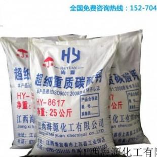 生产厂家供应塑料制品专用碳酸钙 碳酸钙母料