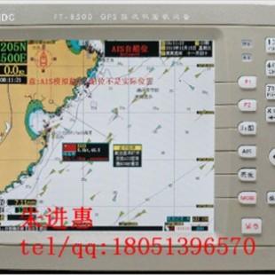 飞通FT-8500船用GPS导航海图仪 CCS证书 高清大图