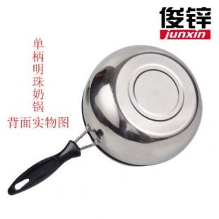不锈钢明珠奶锅不锈钢明珠汤锅14-24cm不锈钢火锅