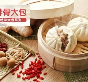 蒸饺饮品加盟