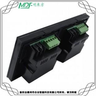 合业定制酒店客房灯控电器灯光电器控制方案行业
