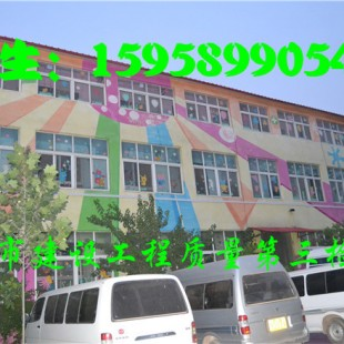 河南洛阳房屋安全检测鉴定中心