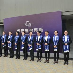 上海奉贤区家政保洁服务项目