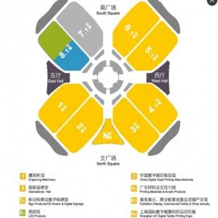2018上海广印展 2018上海包装展 2018上海包装纸业