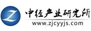 中经-中国扫描式电子显微镜行业整体竞争趋势与十三五运营战略分
