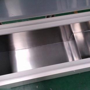 酒店料理店专用超低温冰箱 冷藏冷冻进口海鲜金枪鱼专用冰箱冰柜