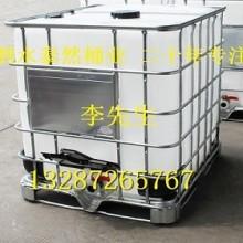 长沙化工桶危化品包装液体肥料
