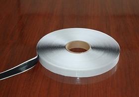 大量供应吉安市力丰优质强粘力丁基密封胶带