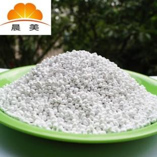 抗静电白色母料HDPE专用色母粒使塑料包装产品色彩保持
