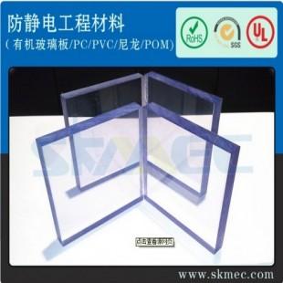 韩国MEC抗静电PVC板 全国现货供应 深圳 上海 北京