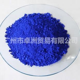 厂家直销高档群青蓝颜料462现货各种型号