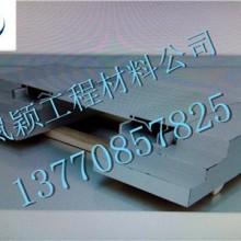 云南供应墙面变形缝装置变形缝岚颖厂家直销
