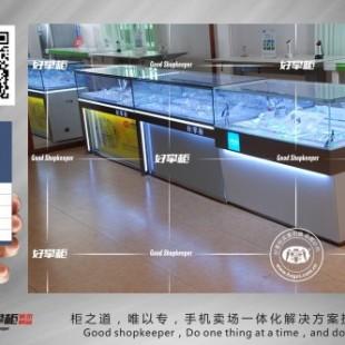 市厂家直销原版vivo手机柜台