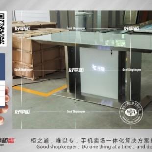 武平新款原版VIVO手机展示柜台厂家专柜现货