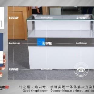 保定市新款原版VIVO手机展示柜台厂家专柜现货