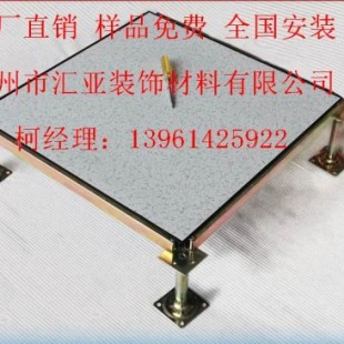 供应全钢防静电地板抗静电地板学校机房电脑室架空高架活动地板