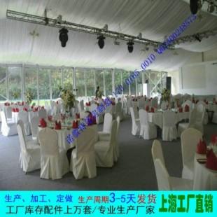 加工定做活动酒席雨棚流动宴会帐蓬钢架婚庆大篷生产厂家