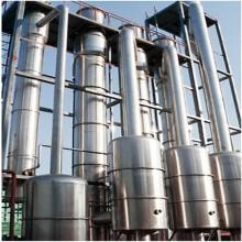 供应工业高盐废水处理设备