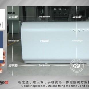 广西vivo手机柜台设计图,新款展示柜台厂家直销