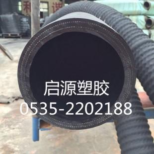 淄博供应高强度吸水管 直销钢丝缠绕吸水管 启源塑胶