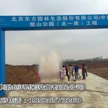 天津建筑工程洗轮机 工地洗车台设备