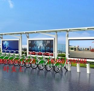 生停车棚 公共自行车亭 不锈钢出租车亭图片