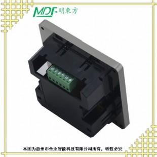 供应辽宁 合业 温控开关 会所恒温控制器 钢化玻璃面板