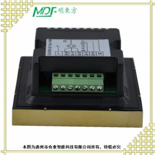 供应黑龙江 合业 调温开关 客房温控器 钢化玻璃面板