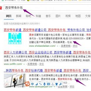 黑龙江网络网络|黑龙江网络网络效果明显