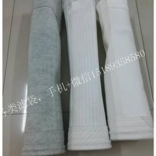 厂家供应电子厂用防静电除尘滤袋集尘布袋防尘袋
