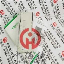 A16B-2201-0311/04B 内河港合肥广告费中海德