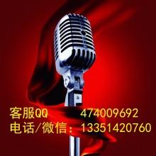 供应3.8馨然之家品牌家居生活馆宣传车广告录音配音制作
