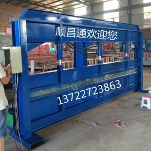 液压数控4-6米龙门卧式折弯机