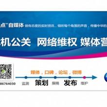 广州广告发布费税率