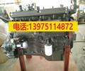 耒阳玉柴6110发动机公司-湘红批发玉柴发动机15年