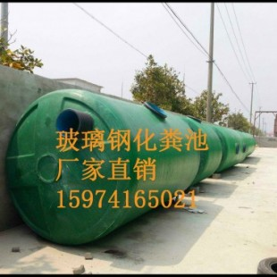长沙市新型化粪池