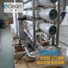 化妆行业配置常规溶液用大型架式反渗透水处理设备