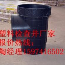 长沙株洲湘潭塑料检查井生产厂家