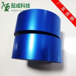 厂家直销 PVC电线膜 耐高温静电膜 PVC静电自粘膜
