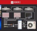 雄安重菱空气能煤改电地暖空调恒温热水一体机组诚招代理商