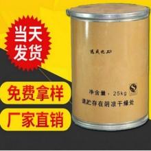 厂家精选优质产品 三氟化硼乙醚CAS号109-63-7
