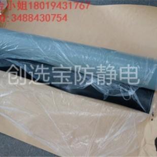 高回弹 抗撞击 耐磨型防静电胶皮 可加工定做橡胶垫片橡胶条