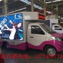厂家供应连云港LED广告宣传车